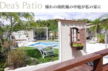 bn-bottom-patio