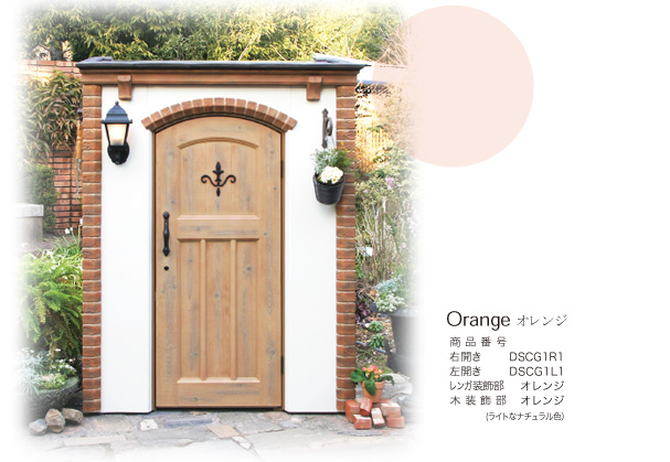 col_orange